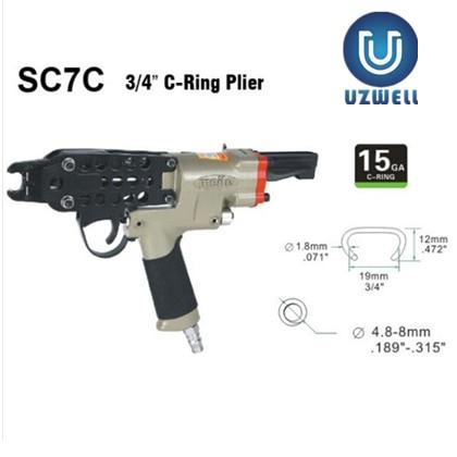 UZWELL SC7C пневматический пистолет с-кольцом, пневматический пистолет для ногтей, плоскогубцы с-кольцом, Оригинальные