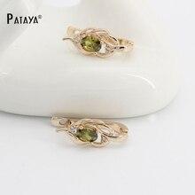 Серьги PATAYA, из натурального оливкового и зеленого цвета, из розового золота 585 пробы, с кубическим цирконием, хорошее украшение, короткие серьги, аксессуары, Винтажные серьги