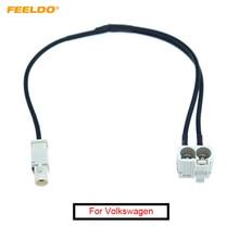 5Pcs Per Volkswagen Unità di Testa FAKRA 2In1 Diversità Riprendere Convertitore Splitter Cablaggio Per RNS510 Antenna Radio Adattatore