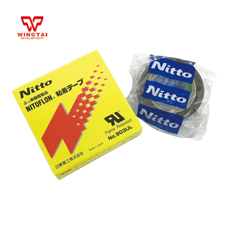 T0.08mm * w13mm * l10m cinta Nitto Japón 903UL cinta eléctrica.