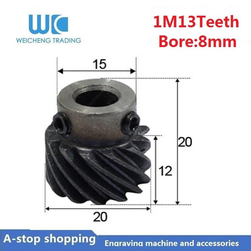 Engranaje helicoidal, 1M, 13 dientes, Agujero interior, 8mm, para eje de motor