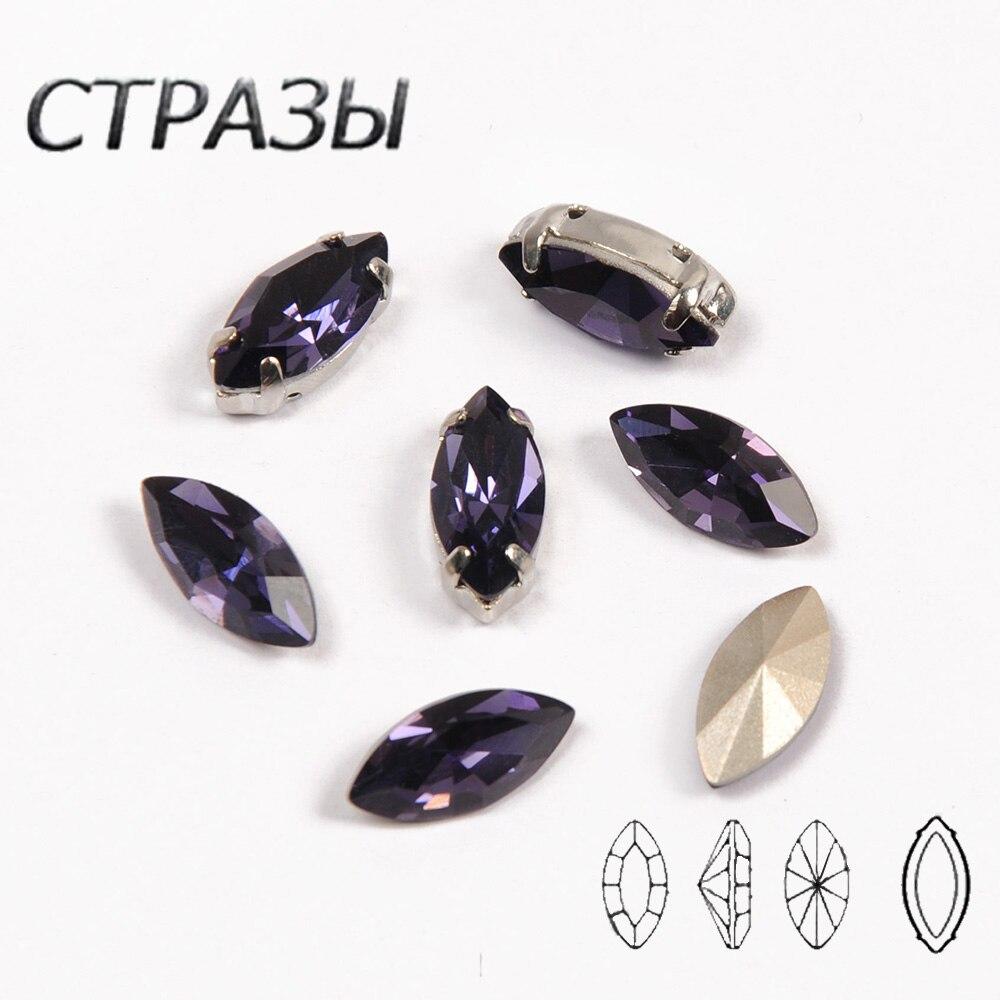 Purple Velvet Navette Glass Rhinestones con garra coser en cristal Stone Strass Diamond Metal Base hebilla para ropa