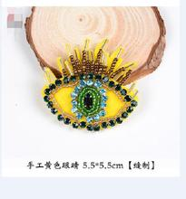 2017 Nuevo 5,5*5,5 cm ojo amarillo parches con cuentas y diamantes de imitación bordado para coser parch chaqueta con apliques parches para ropa parches