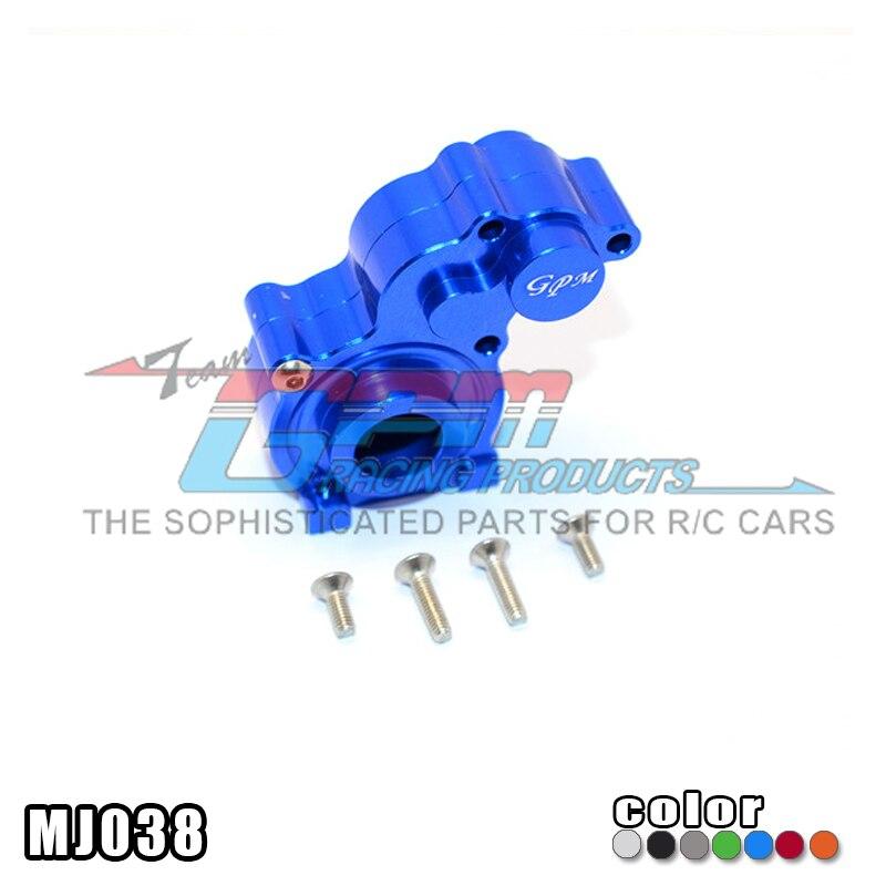 Caja de transmisión central de aluminio SMT10 AXIAL-1 Juego (para SCX10, SCX10 II AX90047, SMT10 AX90055)