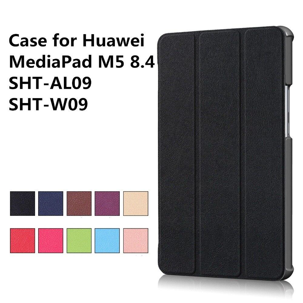 """Чехол для Huawei Mediapad M5 8,4 SHT-AL09 SHT-W09 8,4 """"планшет PU кожаный чехол умный чехол + подарок"""
