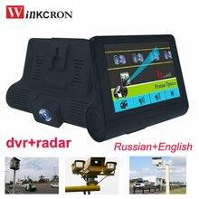 Détecteur de Radar voiture DVR + 1   4.0