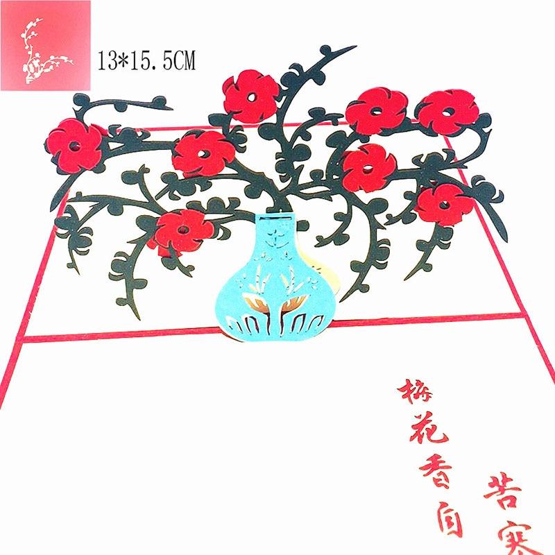 1 шт. лазерная резка 3D всплывающие поздравительные открытки цветок сливы с конвертом пригласительная открытка на день благодарения свадебн...