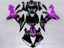 Violet flamme noir carénage pour YAMAHA YZFR1 04-06 YZF R1 2004-2006 04 05 06 YZF-R1 2004 2005 2006 kit de carénage de moto