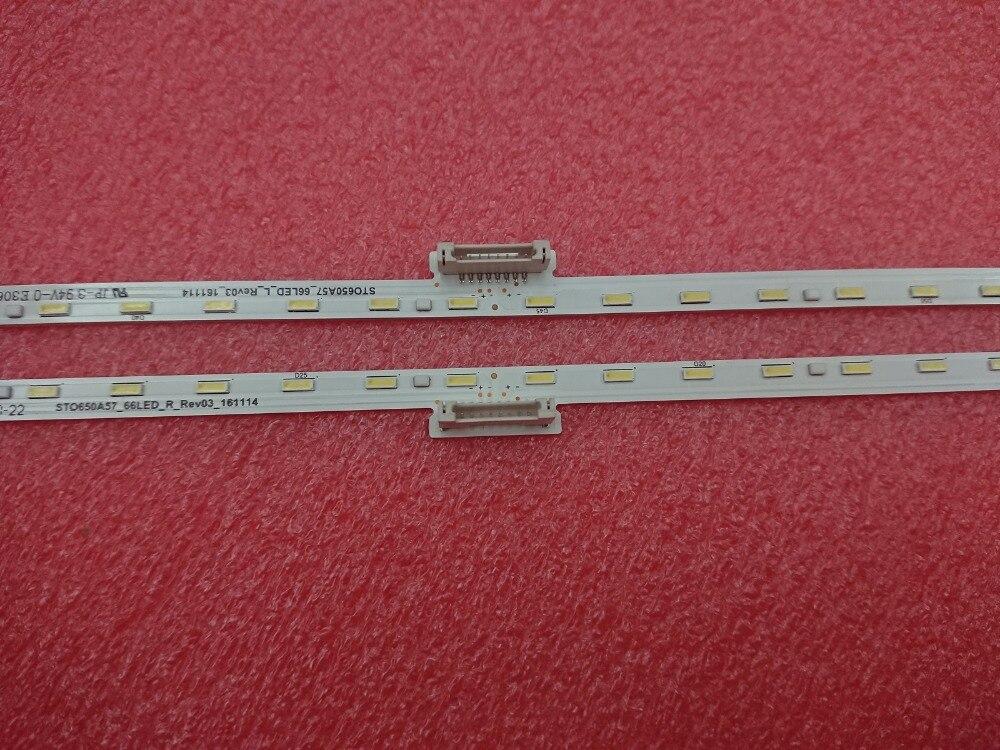 Новый 2 шт 715 мм для Sony XBR-65X850E STO650A57_66LED_R L_REV03_161114 JP-394V-0 306084 056380310061R721 760.0260A.0004