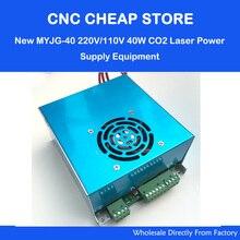 CO2 Laser alimentation MYJG-40W pour Machine Laser 40 W