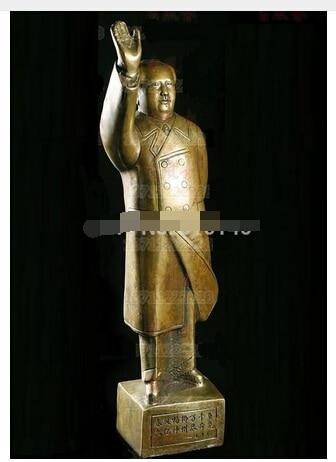 """Китайский первый председатель Мао Tse-tung Бронзовая статуя 13 """"H Свадебные латунные Изобразительные искусства украшения"""