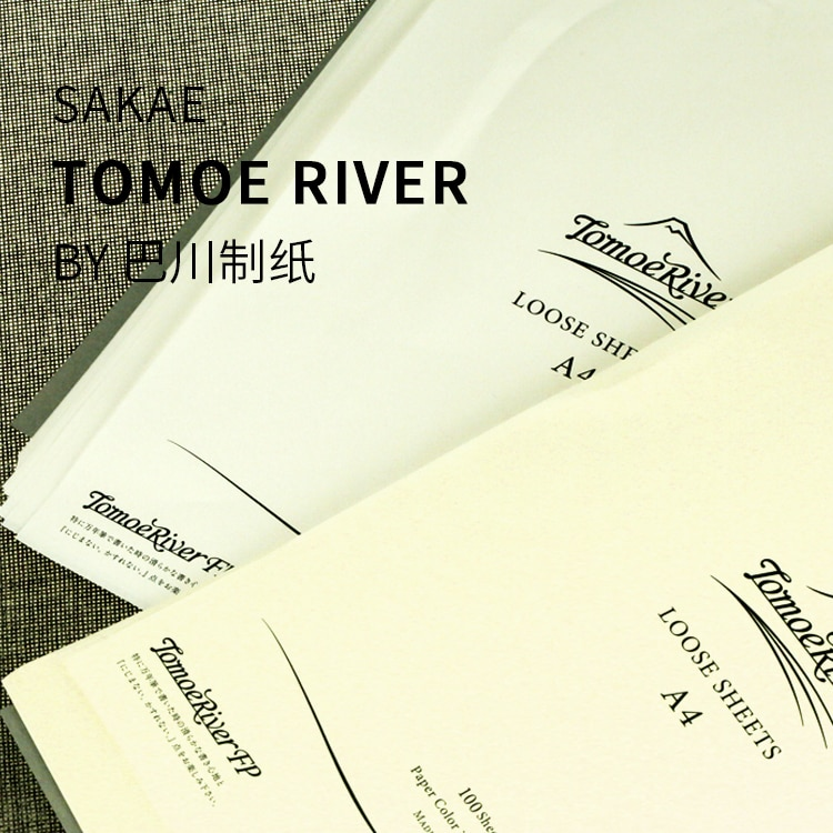 Papel Original japonés Sakae   Papel Tomoeriver   scatter   tinta de color pluma pintada a mano   tejido súper fino