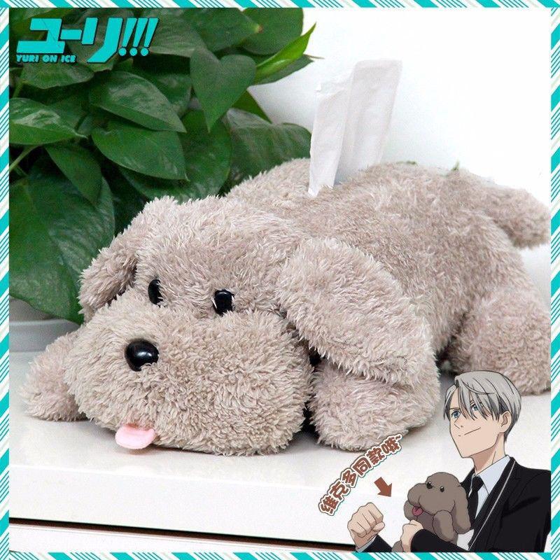 FAROOT Anime YURI en hielo vencedor makachin Poodle peluche caja de pañuelos perro de juguete en caja de papel