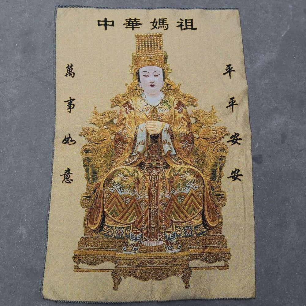 China vieja seda del Tíbet Thangka como pintura colgante fengshui Matsu