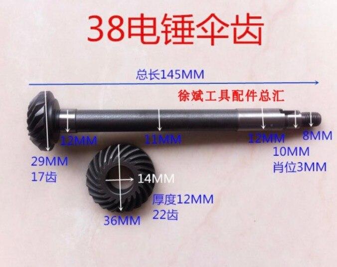 هيتاشي PR-38E طويلة شطبة Z1G-FF-38 الكهربائية المطرقة الكهربائية قطف والعتاد رمح الأسنان