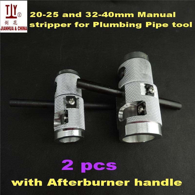 Новый Тип Серебряный 2 шт DN 20 25 мм и 32 40 ручной расширитель для труб PPR пластиковая