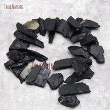 Raw Black Tourmaline Stone Beads Rough Crystals Meditation Stones Raw Crystal 20x30mm-15x48mm BE26972