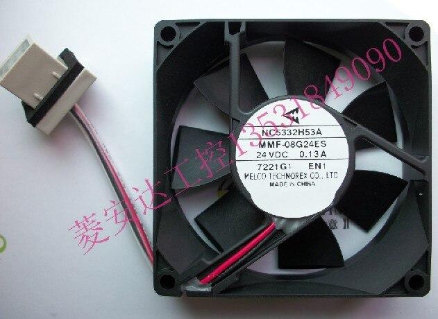 Nuevo MELCO para Mitsubishi servo NC5332H53A MMF-08G24ES-EN1 2 líneas ventilador de refrigeración