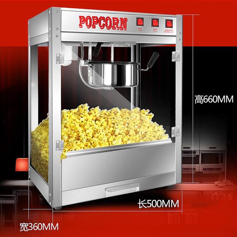 High Quality Popular Popcorn Machine Popcorn Maker Non-stick pan Commercial Popcorn Machine flower/ball shape hot sale popular 5l commercial spanish churro maker machine with 6l fryer maker churros making machine with ce in high quqlity