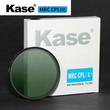 Kase Mildew-proof Slim 49mm MRC CPL II Lens Filter Protector ultra-thin sunglasses c-polarized filter Circular Polarizing C-PL