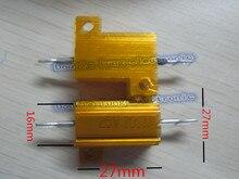 2 pcs/lot 25 W En Aluminium Doré Résistance 1R 2R 3R 4R 5R 6R 8R 1.5R 2.2R 2.5R 4.7R 12R 15R 30R ohm Or Coque En Aluminium Résistance