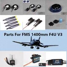 Fms 1400mm 1.4m f4u 해적 부품 프로펠러 스피너 모터 샤프트 보드 마운트 랜딩 기어 후퇴 등 rc 비행기 비행기 항공기