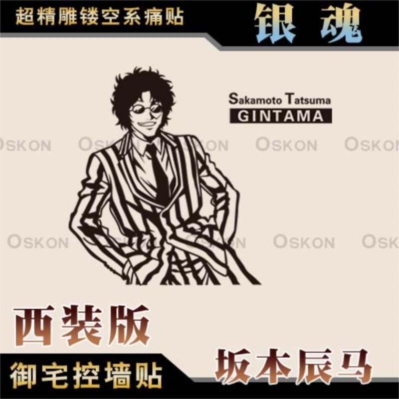 Anime Galy Sakamoto Chen Ma versão terno do corpo colar corpo grande TV sofá fundo da parede adesivos de parede decoração adesivos