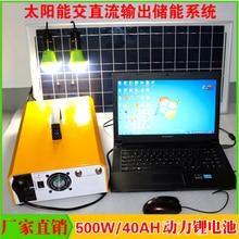 Batteries rechargeables portatives de lithium li-polymère dusb de 5 V, 12 V, 220 V/110 V 40AH pour le panneau solaire/UPS/chargeur portatif de secours