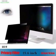 15.6 inch Privacy Filter Anti-glare scherm beschermende film, voor Notebook computer 16:9 Laptop 34.5 cm * 19.5 cm Screen protector