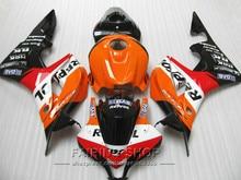 Autocollant repsol Orange pour kit de caronnage HONDA   Bagues de fées CBR600 RR 2007 cbr600 rr 07 (2008 fit) LL64