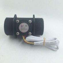 Débitmètre industriel de capteur de débit deau G1.5
