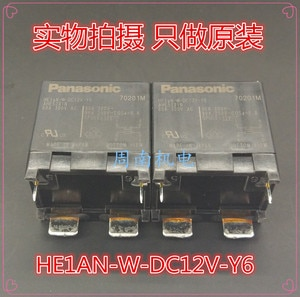 1Pcs/Lot Power Relay He1An-W-Dc12V-Y6 New And Original