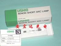 Ushio Xenon Lamp Uv Lamp Uxl-75xe