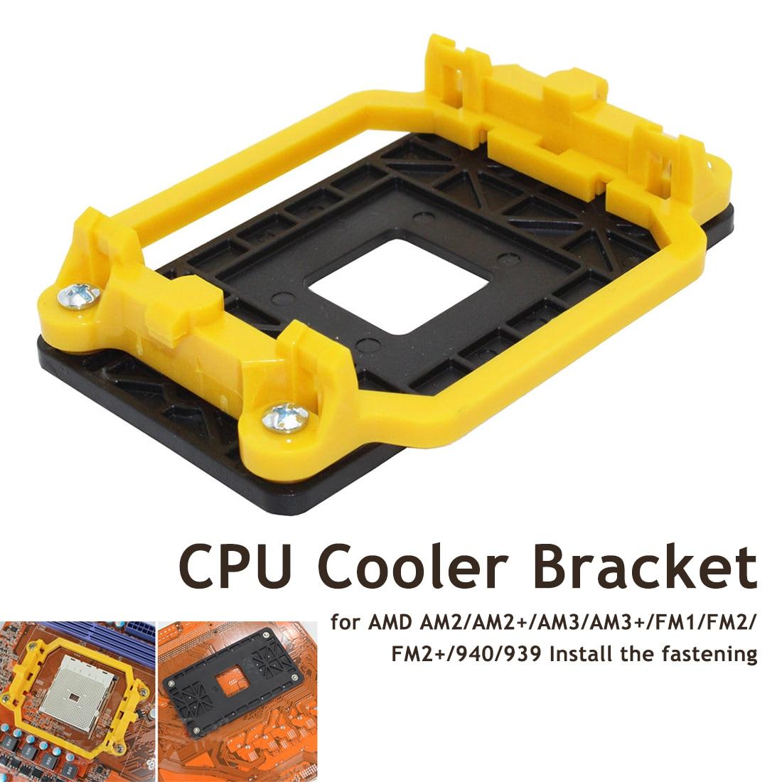 Etmakit качественный процессор кулер кронштейн материнская плата для AMD AM2/AM2 +/AM3/AM3 +/FM1/FM2/FM2 +/940/939 установите крепление