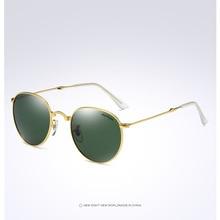 New Men/Women Polarized Sunglasses fashion folding polarizer metal glasses  Folded Sunglasses  Uv400