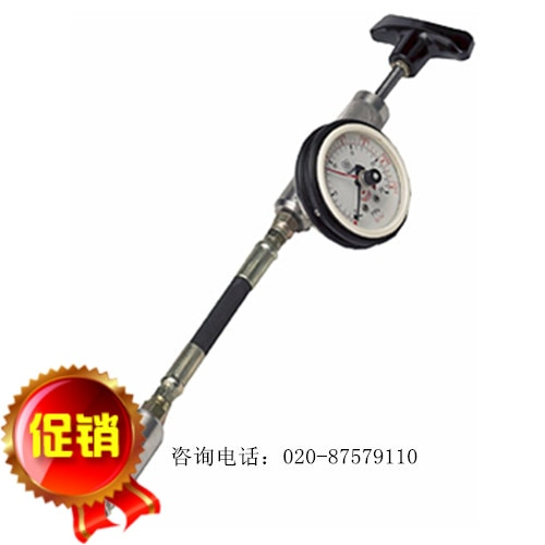 Pat X1003 гидравлический Тестер адгезии тестер цифровой указатель Тип метр