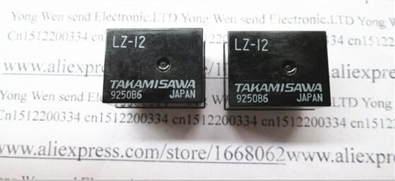 حار جديد تتابع LZ-12H LZ 12 H LZ-12 LZ12H LZ12 12VDC DC12V 12 فولت DIP5