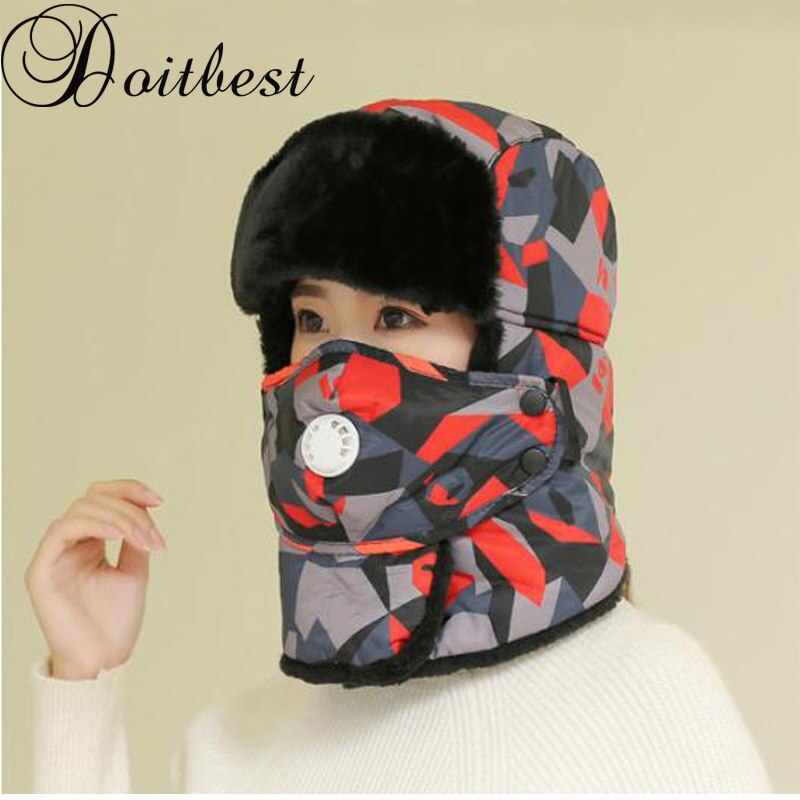 Doitbest, gorra de camuflaje con orejeras para hombre, gorras de nieve ushanka, sombrero de bombardero unisex para mujer, sombreros de invierno para hombres, máscaras, gorra gruesa a prueba de viento