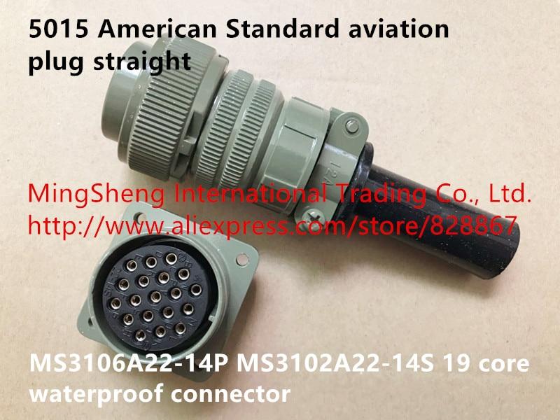 الأصلي جديد 100% 5015 القياسية الأمريكية الطيران التوصيل مستقيم MS3106A22-14P MS3102A22-14S 19 النواة موصل مقاوم للمياه