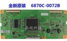 original 100% test for LG 6870C-0072B LC370WU1-SL01 logic board