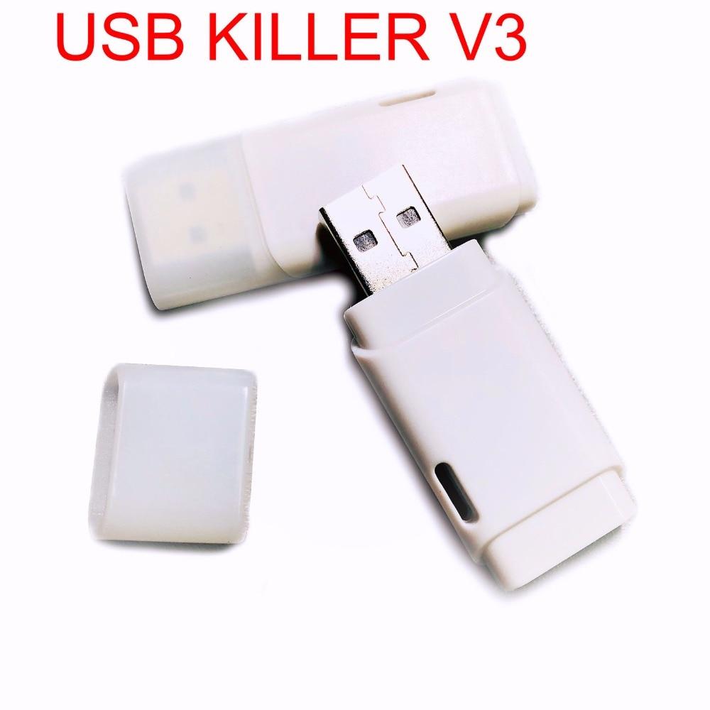 USBkillerV3 USB killer V3 V2 U Disk Miniatur power High Voltage Pulse Generator / USB killer TESTER /USB killer protector