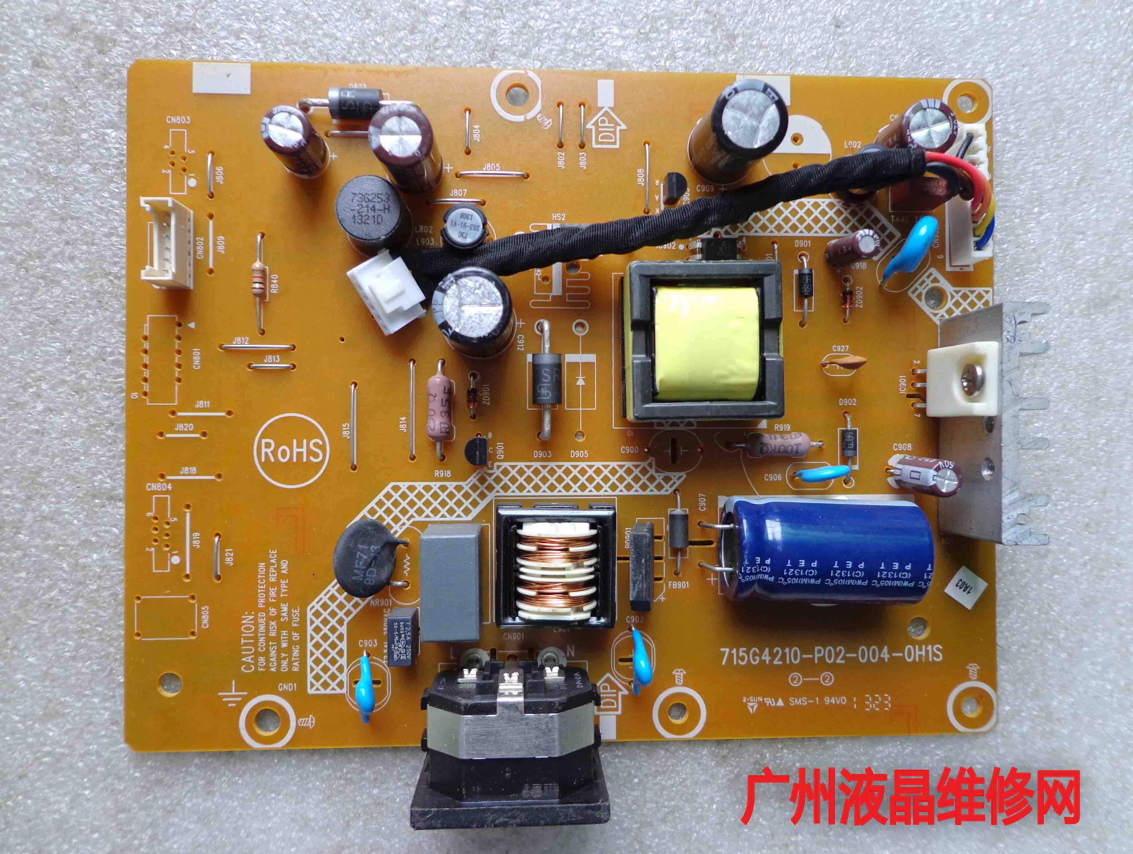 E1913C power panel E1914HC 715G4210-P02-004-0H1S original
