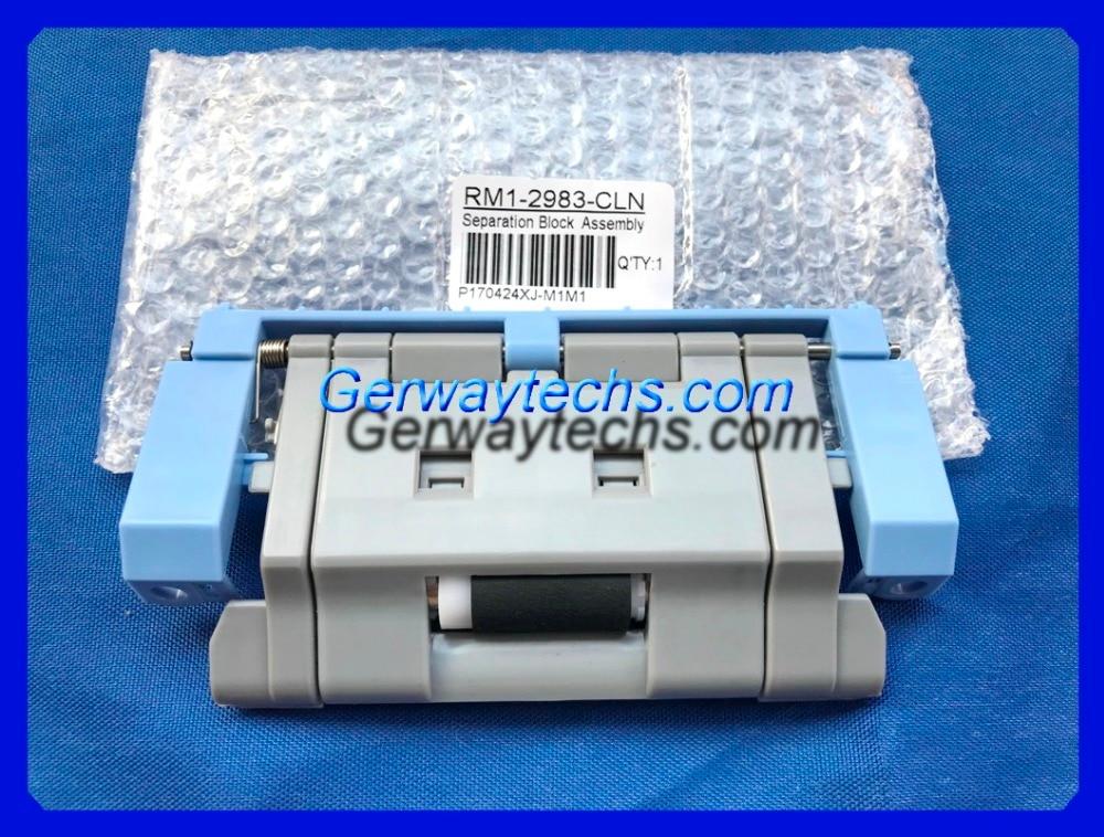 GerwayTechs RM1-2983-000 Q7829-67929 HPLaserJet M5025 M5035 M5035x M5035xs MFP bandeja 2 de separación Assy RM1-2983
