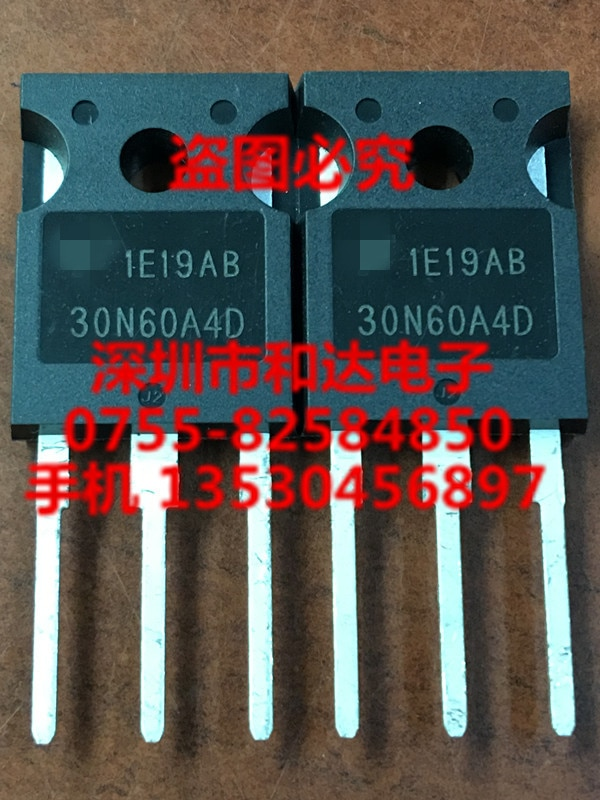 Envío gratis 10 unids/lote HGTG30N60A4 G30N60A4 IGBT 600V a-247