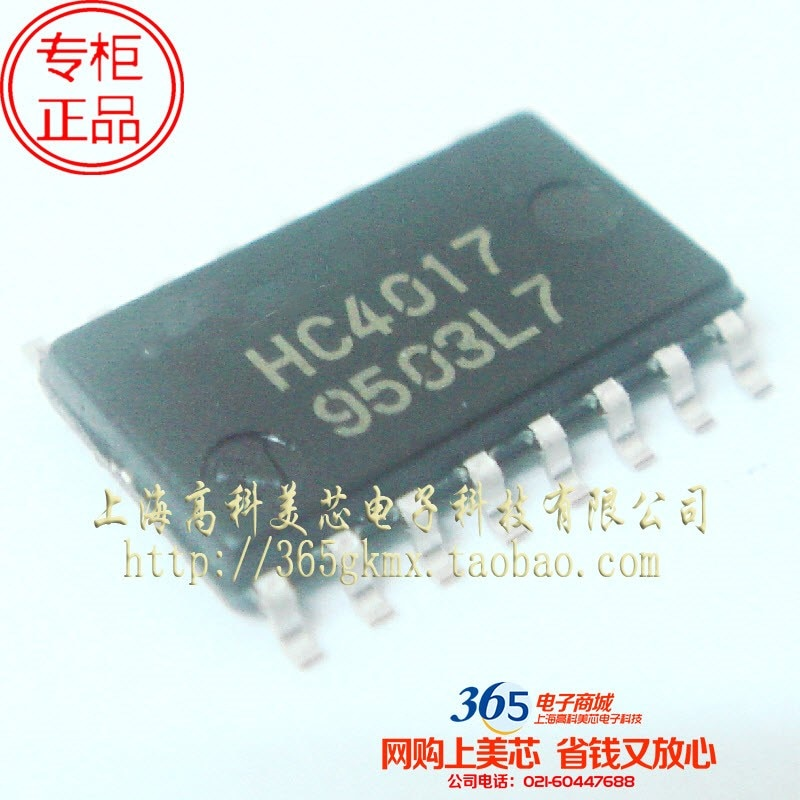 Módulo 10 Uds 74HC4017 LT3007ETS8 LTGJW ISO7241CDWR ISO7241CDW ISO7241C ZVP2106A 2106A 30586 STP80NF55 80A55V P80NF55 MC3487DR