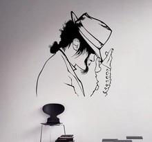 Autocollant Mural le roi de la Pop   Motif Michael Jackson avec son chapeau Dacing, décoration murale, en vinyle, cool, pour la maison