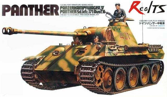 RealTS TAMIYA 35065 1/35 tanque de escala alemán Pantera tanque Kit de modelo de ensamblaje Modle edificio escala tanque vehículo kits