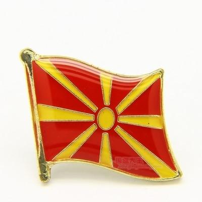 National Flag Metal Lapel Pin Flag Pin macedonia