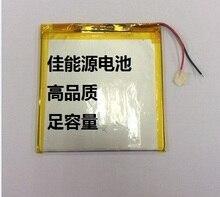 3,7 V batterie lithium polymère 104549 3000 MAH tablette ordinateur navigation puissance mobile GIY Rechargeable Li-ion cellule