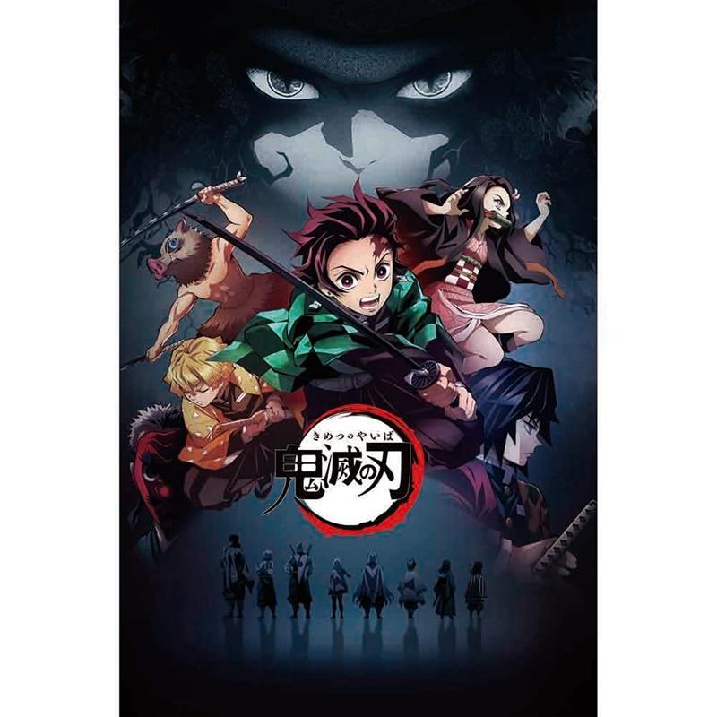 El Anime japonés demonio Cazavampiros: Kimetsu no Yaiba Kamado Tanjirou Kamado Nezuko póster enrollable de pared cartel colgante de pared casa Decoración